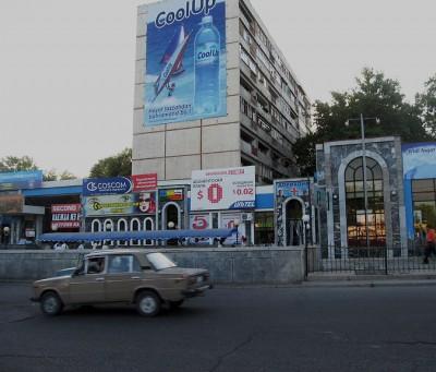 Перекресток у фархадского 2009