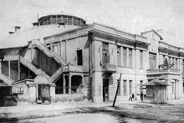 Театр Колизей