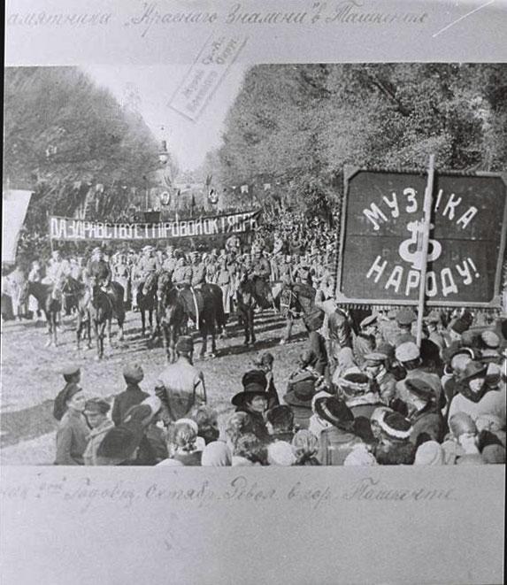 Празнование годовщины революции